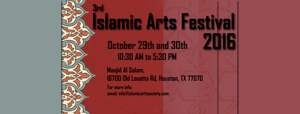 islamicartsfestival2016